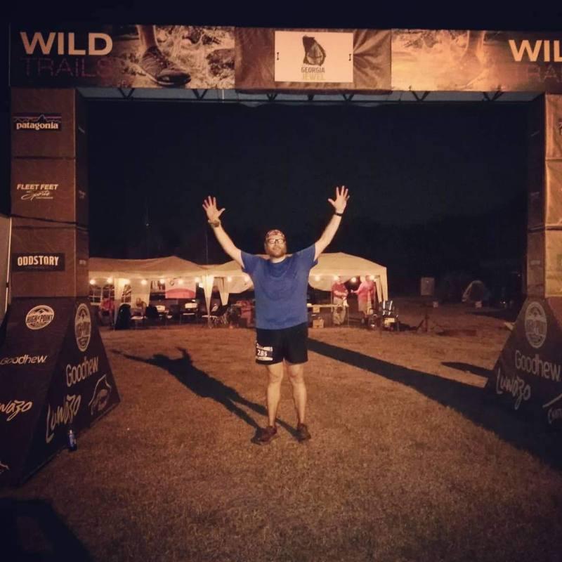 Ga Jewel ultra marathon course